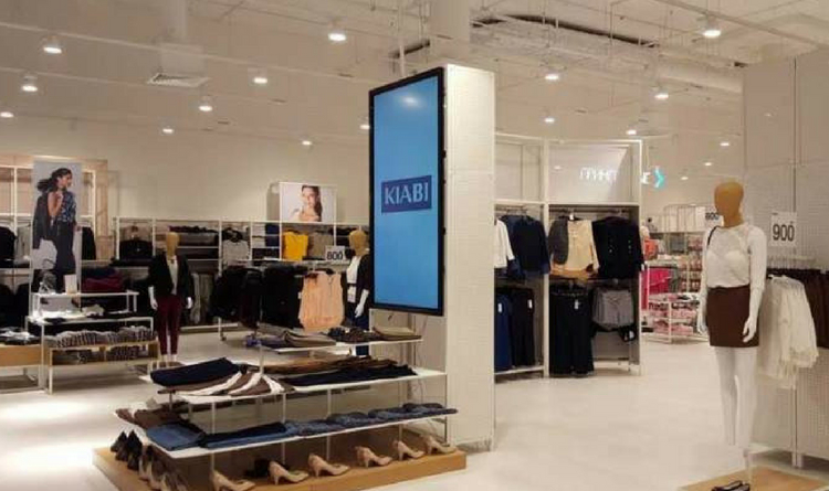 Kiabi inaugura loja em São Paulo - Newtrade 73f516afa66
